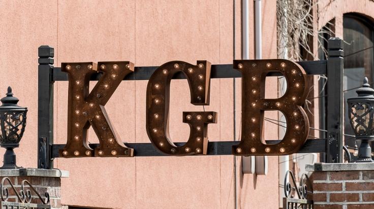 kgb test
